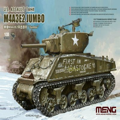 Meng Model TS-045 1/35 U.S. Assault Tank M4A3E2