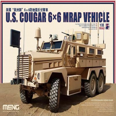 Meng Model SS-005 1/35 U.S. Cougar 6x6 MRAP Vehicle