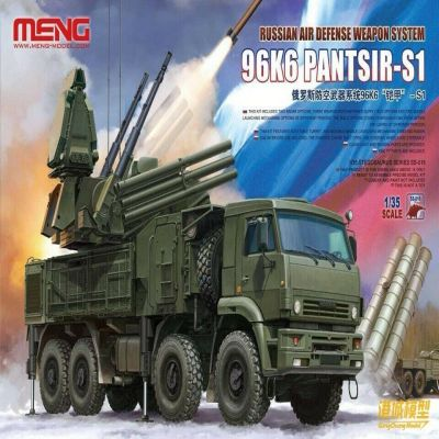 Meng Model SS-016 1/35 Russian Air Defense Weapon System 96K6 Pantsir-S1